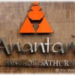 The Anantara