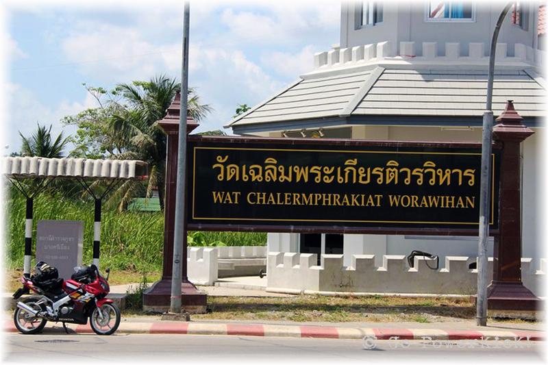 Wat Chalerm Phrakiat