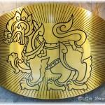 Singha Lion