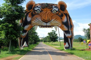 Weclome to Tiger Temple