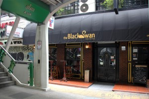 The Black Swan Entrance