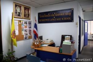 Bunditwhit Language School