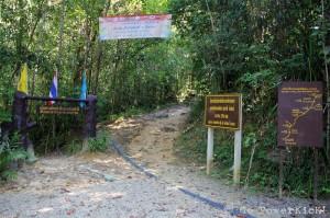 Khao Ngon Nak, Krabi 1
