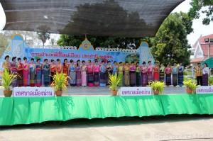 Songkran in Nan - 22